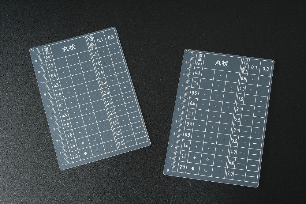 樹脂名板の製品1