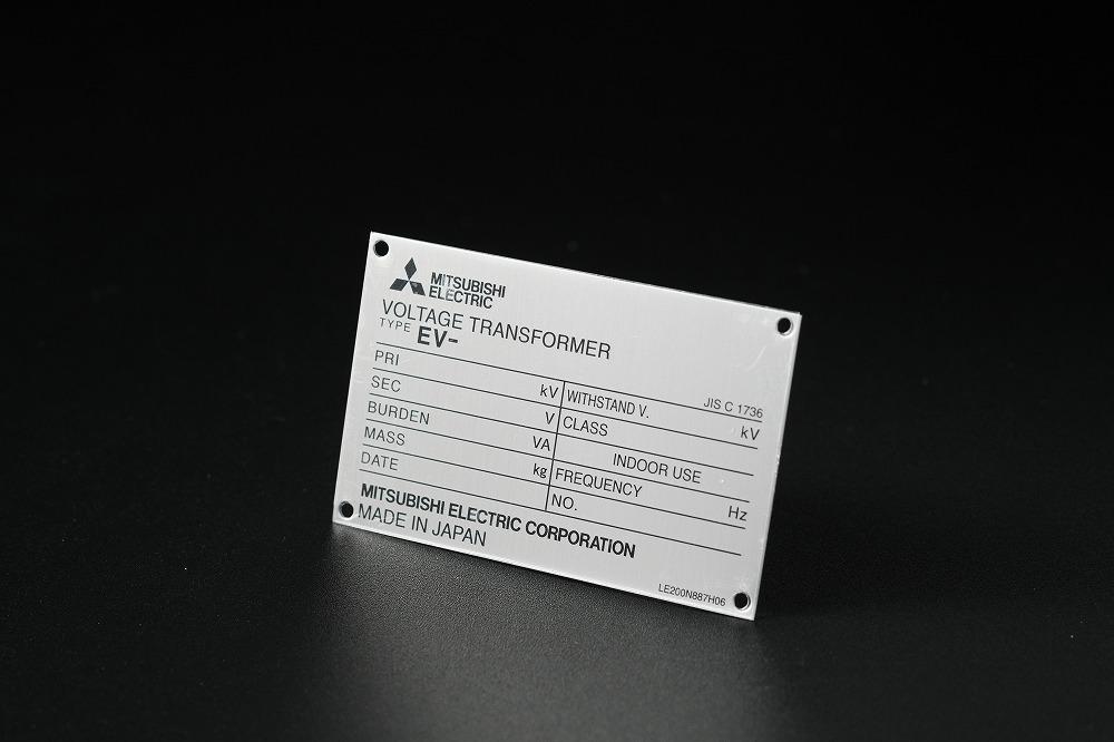 エッチング加工の製品(銘板)2